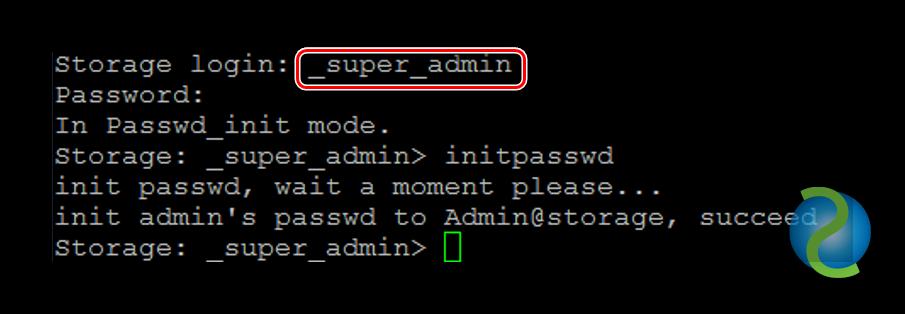 Como recuperar el password de una Huawei OceanStor